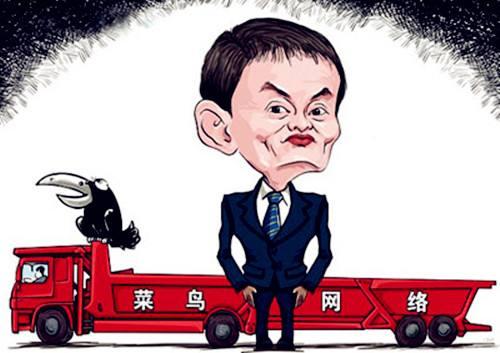 英国《金融时报》:菜鸟引领中国快递业跨越式变革
