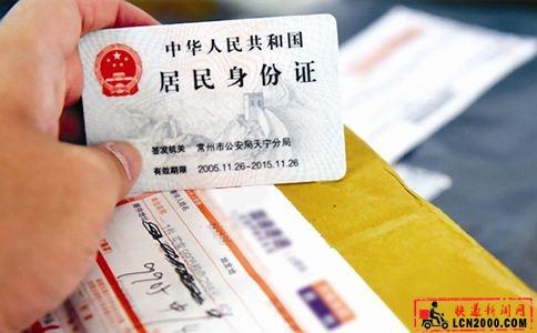 云南:快递不实名涉毒 拟罚快递公司1-5万-快递新闻网