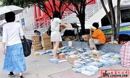 国家邮政局:遏制快递商以罚代管,减轻一线员工负担