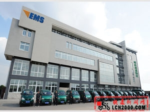 EMS中国邮政速递物流