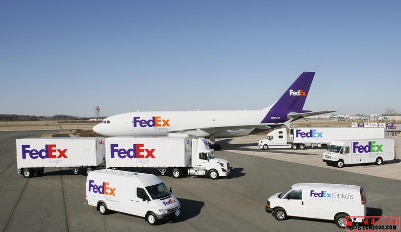 FedEx联邦快递