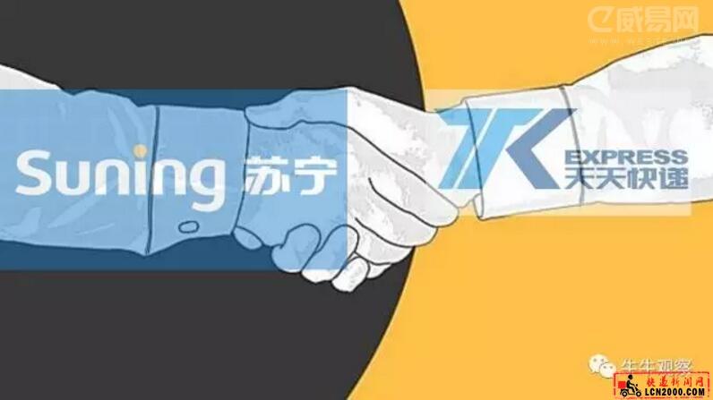 苏宁收购天天快递6月完成整合