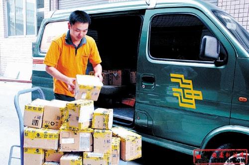 中国邮政ems