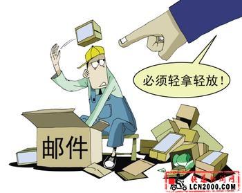 晋城开出首张快递企业暴力分拣罚单