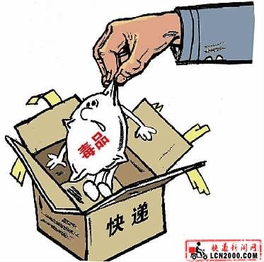 云南公开征求意见包裹不实名且涉毒 拟罚快递公司