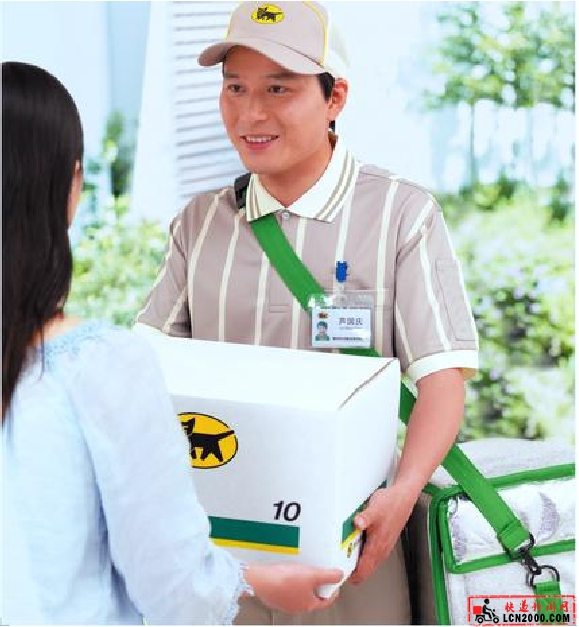 YAMATO运输