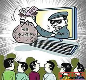 上海一快递公司员工贩卖公民信息被刑拘
