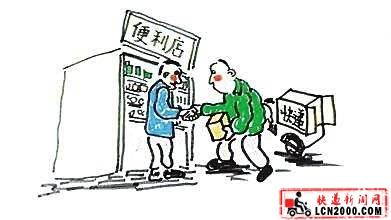 新疆托里县:取快递不用再排队,太酷了!-快递新闻网