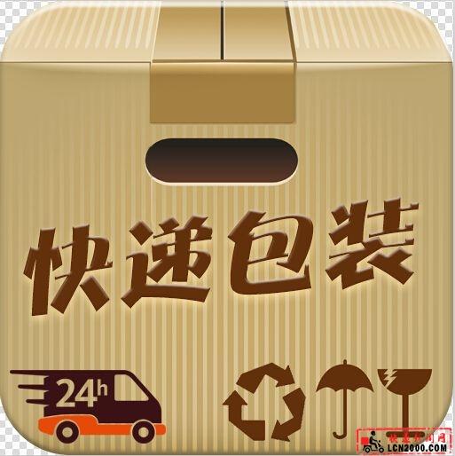 深圳快递包装或纳入垃圾分类回收体系