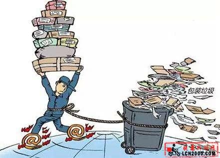 快递垃圾量没想象中多 只占生活垃圾的2%