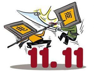 双11来了!阿里巴巴CEO张勇:今年快递包裹将超10亿