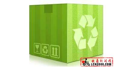 人民日报:让绿色成为快递包装的主色