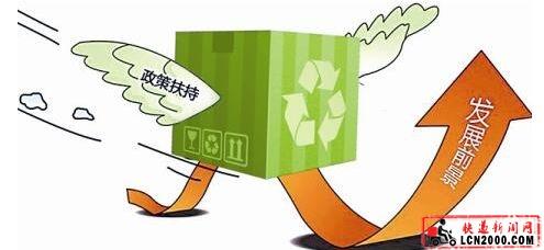 """快递绿色包装""""初试水""""-快递新闻网"""
