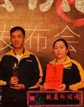 最美快递员速尔上海中心操作团队
