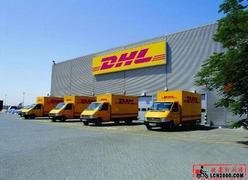 """DHL正式在泰国推出""""当日达""""服务"""