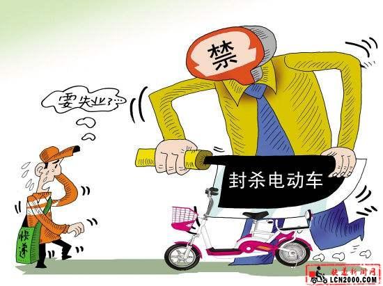 """深圳快递电动三轮车""""禁令""""或解除 拟划设准行区"""