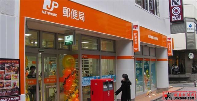 日本邮政从明年春天开始改变送货方式 将仅送达客户大门口