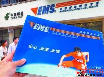 中国邮政速递拟明年引入战略投资 确保三年成功上市