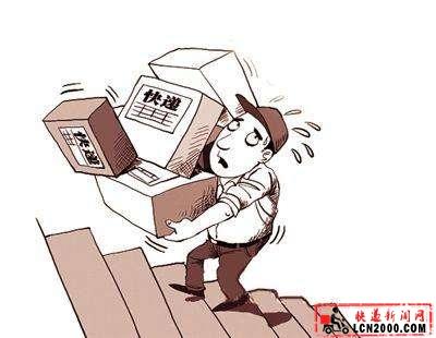 """快递送货上门有多难?这个快递员请求收取10元""""上门配送费""""-快递新闻网"""