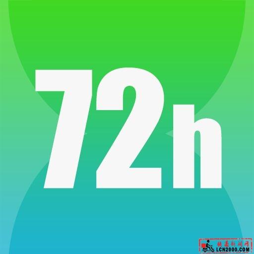 国度邮政局:上半年快递72小时准时率为71.2%-快递新闻网