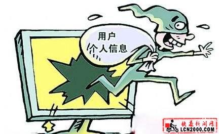 """快递业要增强信息维护防备""""内鬼""""-快递新闻网"""