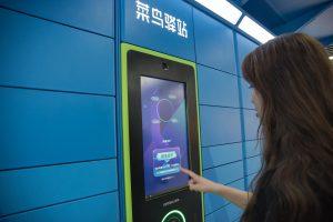 菜鸟宣布双11期间一切菜鸟智能柜对快递员免费-快递新闻网