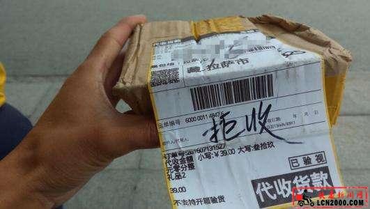 武汉一女子想寄到付件 连跑5个快递点都被拒收-快递新闻网