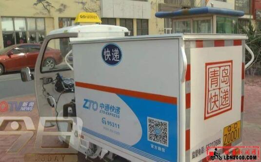 青岛快递电动三轮车将挂专用牌-快递新闻网