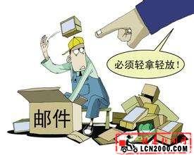 邮政局召开第三季度快递服务质量提升联席会议-快递新闻网