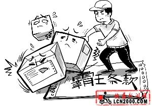 快递保价赔偿的底线不能被击穿-快递新闻网