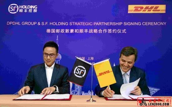 顺丰宣布55亿现金收购德国邮政敦豪集团在华业务