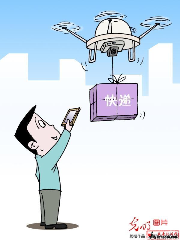 无人机、无人车加入快递大军 明天我们如何收快递?