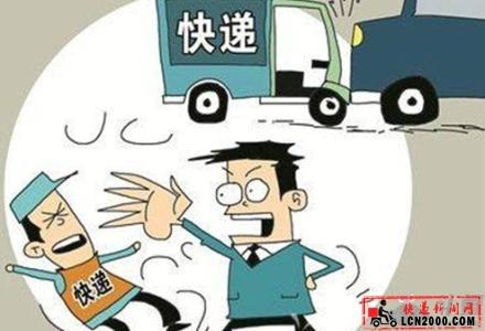 韵达快递员被投诉 电话威胁客户-快递新闻网