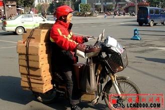 团中央和国家邮政局联手行动保护快递员权益-快递新闻网