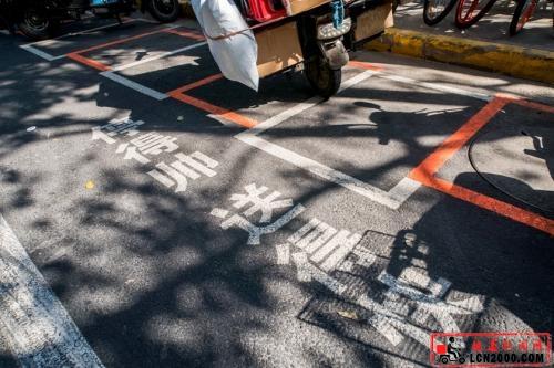 青海西宁将新增一批快递专属停车区域-快递新闻网