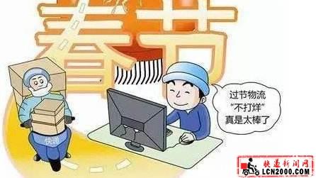 春节期间快递停运?国家邮政局:别信!都是假消息-快递新闻网