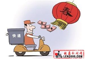 快递业将开启春节运营模式-快递新闻网