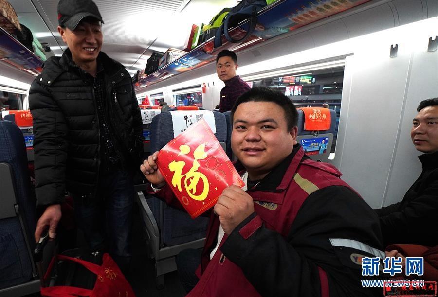 """上海铁路推出""""快递员专列""""-快递新闻网"""