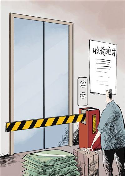 收快递电梯费不是合作之道