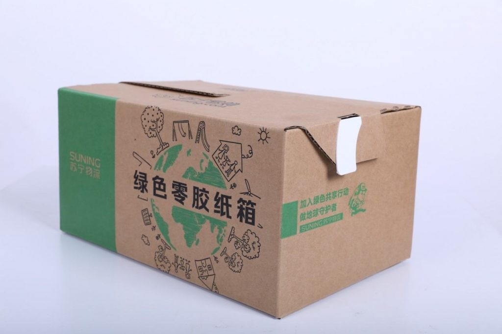 国家邮政局扎实推动落实委员建议提案:促进快递绿色包装-快递新闻网