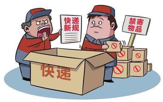 快递公司与协议客户安全协议书范本-快递新闻网