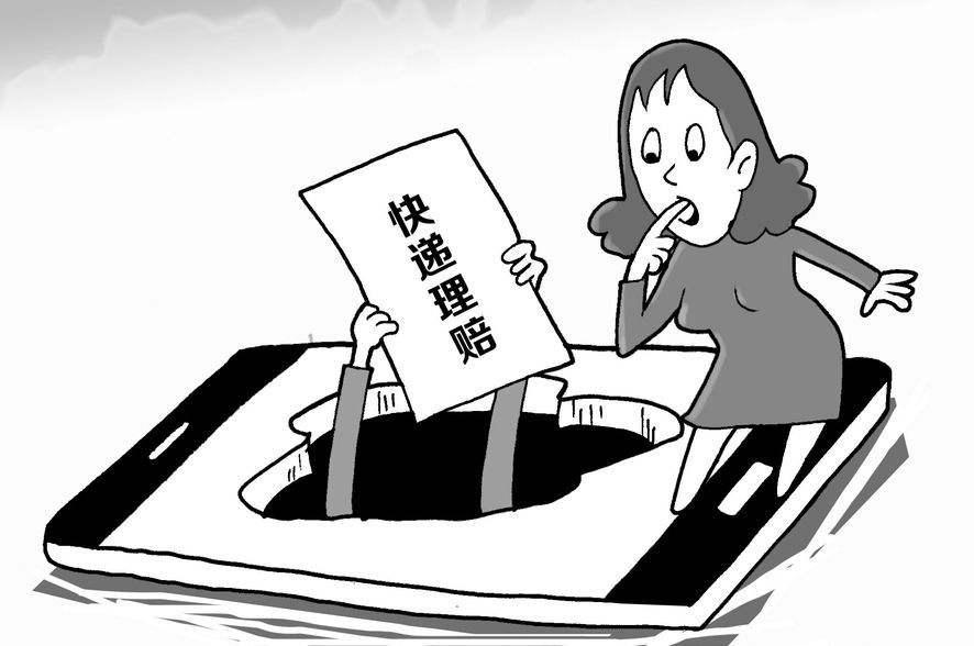 """快递损毁赔偿 崇阳监管部门向行业惯例""""开刀"""""""