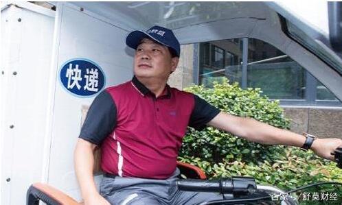 圆通快递的老板喻渭蛟,是如何从负债182万,到如今的地位的?