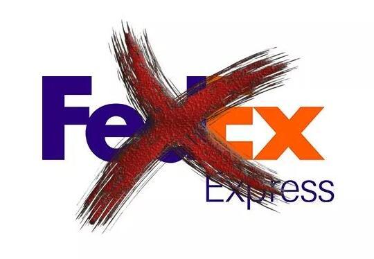 与中国快递黄金期擦肩而过的FedEx