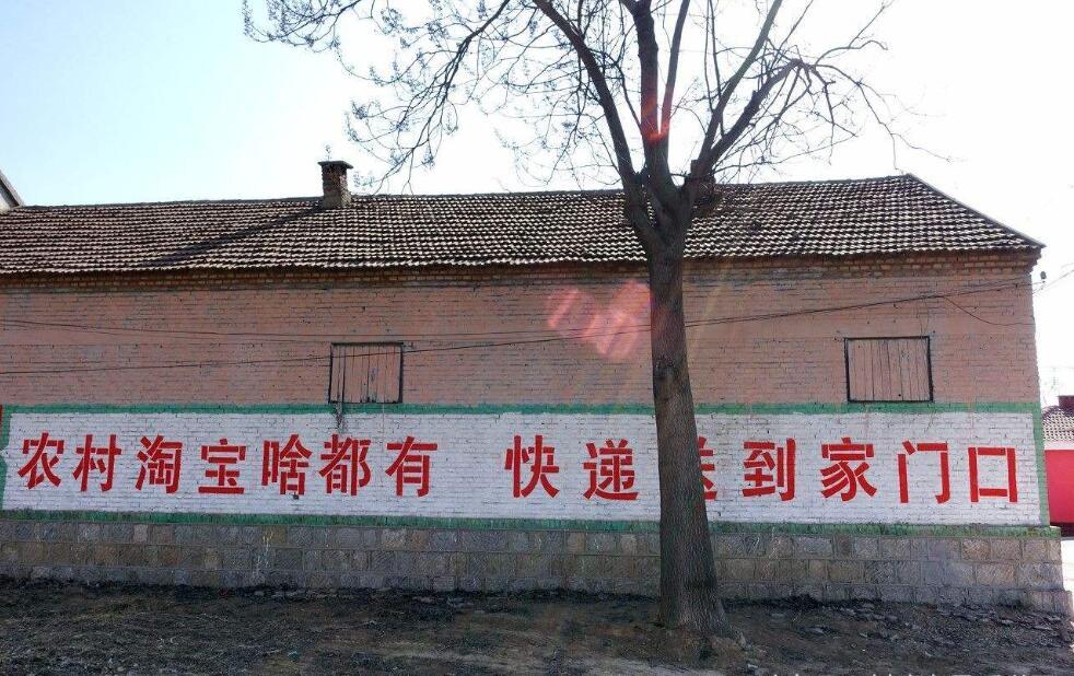 """74.9%的村子无电商配送站点,农村快递""""最后一公里""""有哪些堵点?-快递新闻网"""