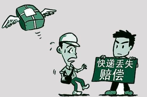 网购退货遭毁损 西安市民将快递公司告上法庭-快递新闻网
