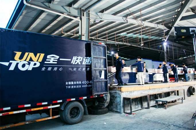 全一快递广州分公司被爆11月起停止运营