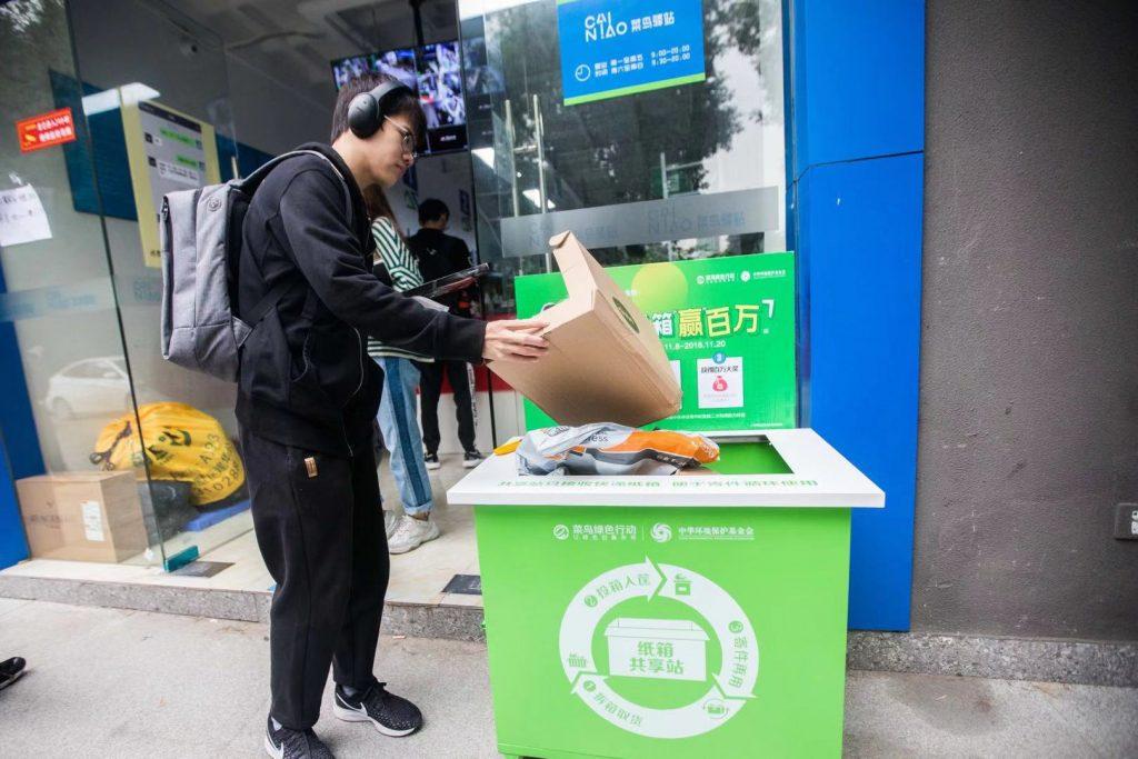 快递公司设纸箱回收箱遇冷