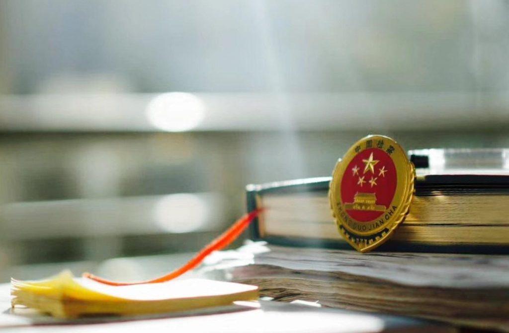 中国邮政速递物流与最高法执行局签订战略合作备忘录 推进执行法律文书跨区域送达等