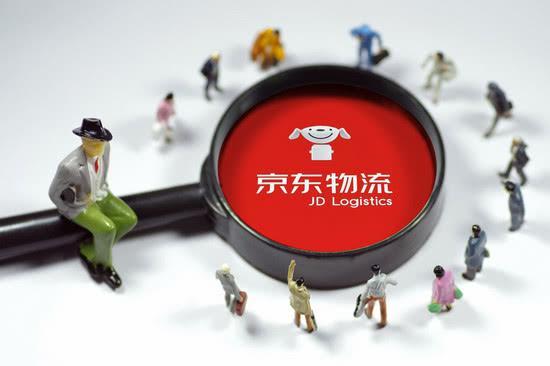 传京东物流拟IPO募资100亿美元 官方回应称不予置评